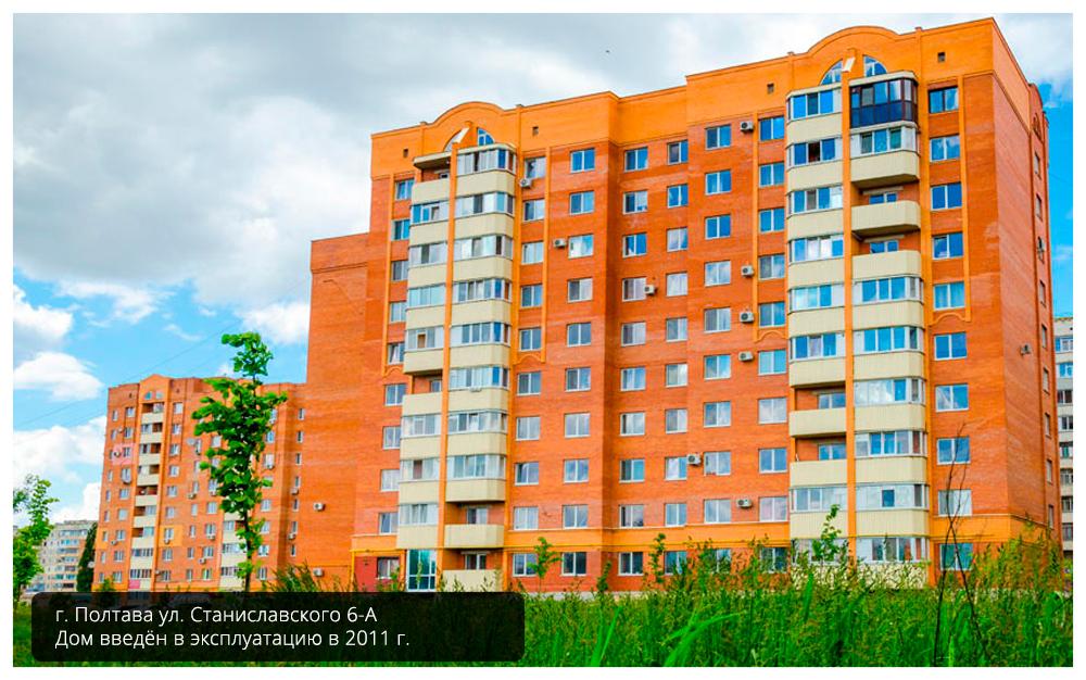 Дом на Станиславского 6-А